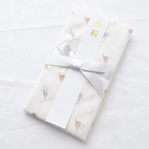 リヤンドファミーユ お祝儀袋 よだれかけ スタイ ご祝儀袋 御祝儀 新生児 赤ちゃん用 男の子 女の子 ガーゼ 日本製 のし 短冊熨斗 なまけもの