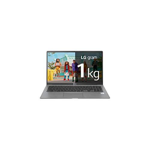 LG 15Z90N - Ordenador portátil (15,6', i7-1065G7 16 GB RAM, 512 GB SSD, color gris