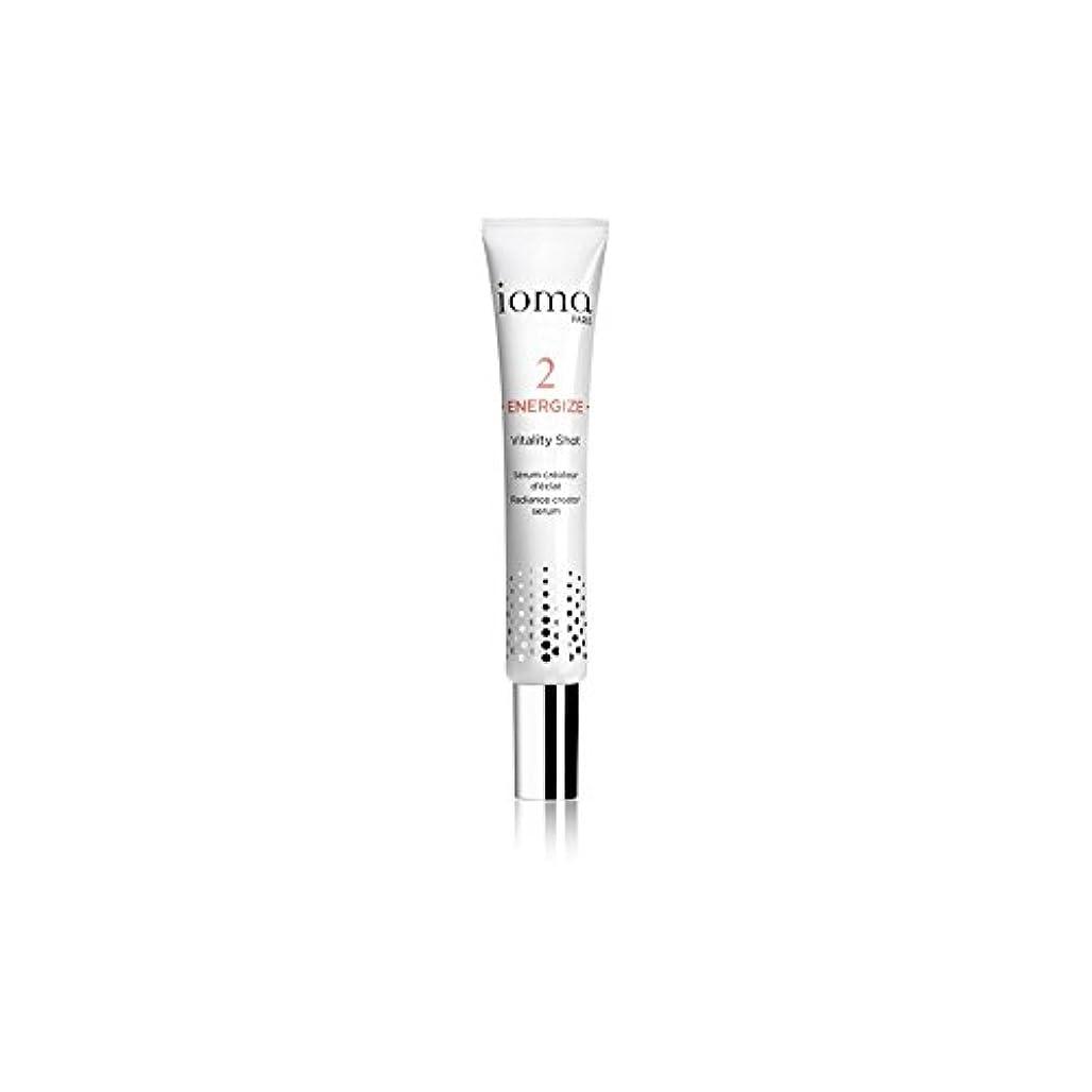 メイド誓うスペイン活力ショット放射輝度セラム30 x4 - Ioma Vitality Shot Radiance Serum 30ml (Pack of 4) [並行輸入品]
