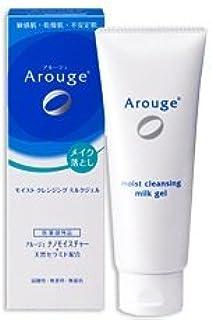 Arouge 【アルージェ モイスト クレンジング ミルクジェル 100g】