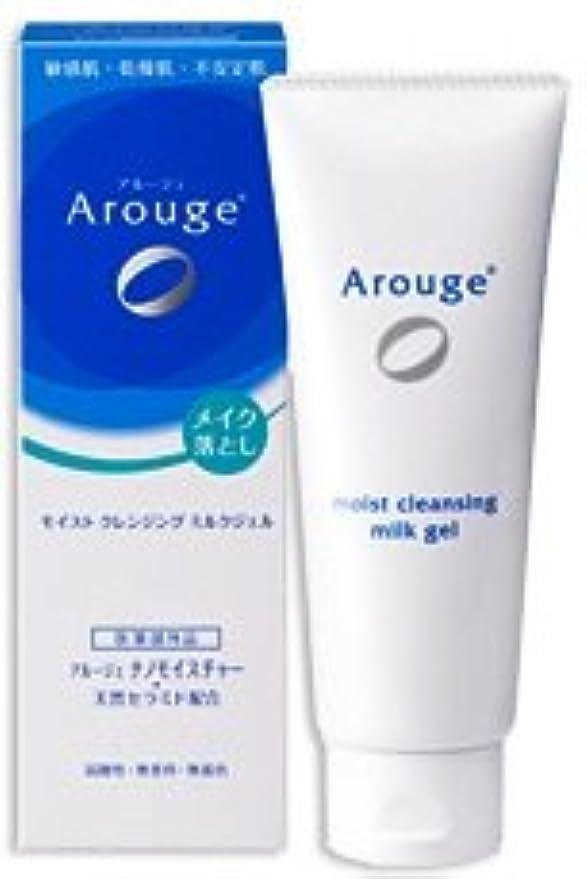 そっと非常に怒っていますなぞらえるArouge 【アルージェ モイスト クレンジング ミルクジェル 100g】