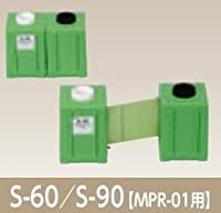 ムシポン ムシポン専用補虫紙 S-90 《専用捕虫紙》