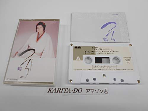 東宝映画「鶴」/オリジナルサウンドトラック カセットテープ