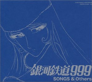 銀河鉄道999 SONGS&OTHERSの拡大画像