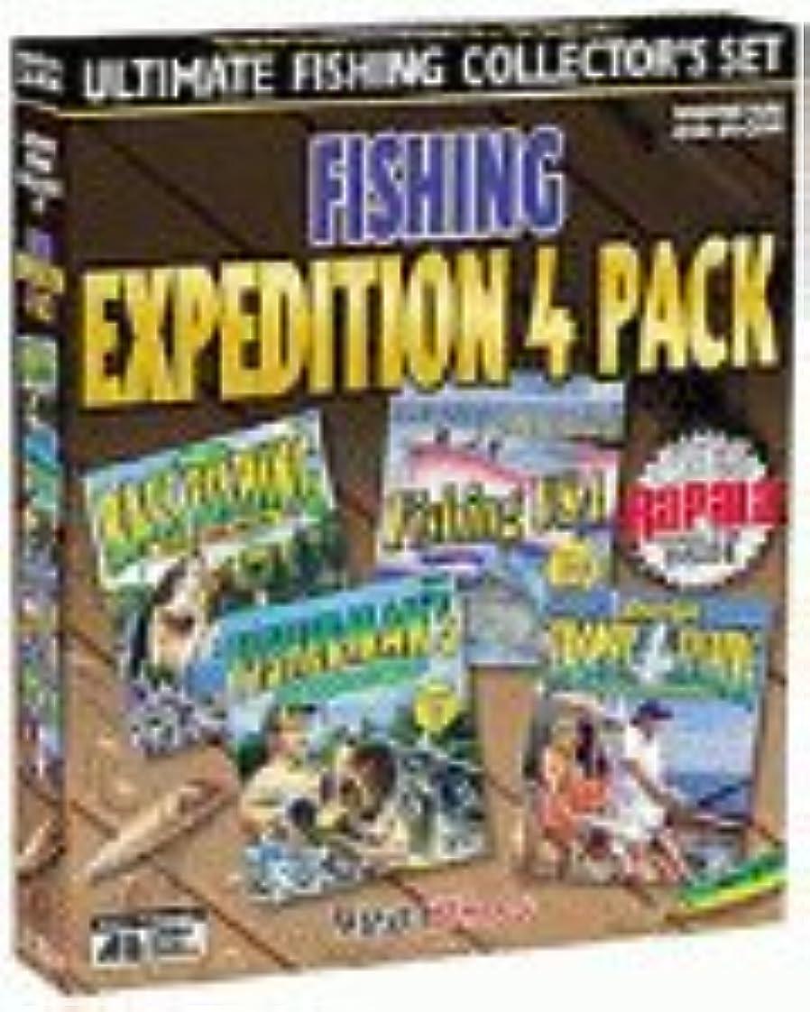 裏切るホイップギターFishing Expedition Collectors Pack (輸入版)