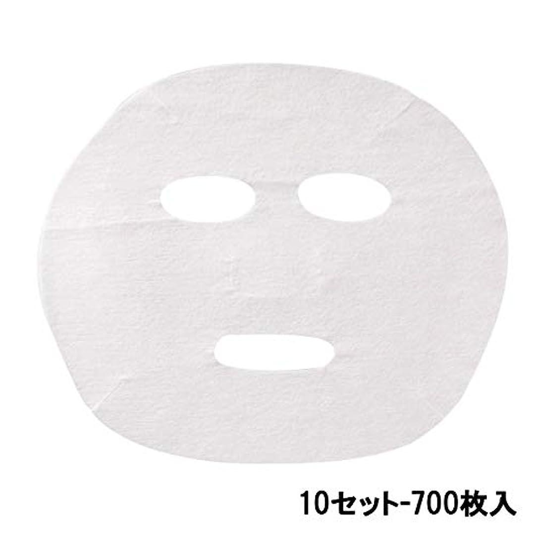 共同選択リベラルスリチンモイフェイシャルシート (薄手タイプ) 70枚入 22.5×18.5cm (10セット-700枚入) [ フェイスマスク フェイスシート フェイスパック フェイシャルマスク フェイシャルパック ローションマスク ローションパック フェイス パック マスク ]