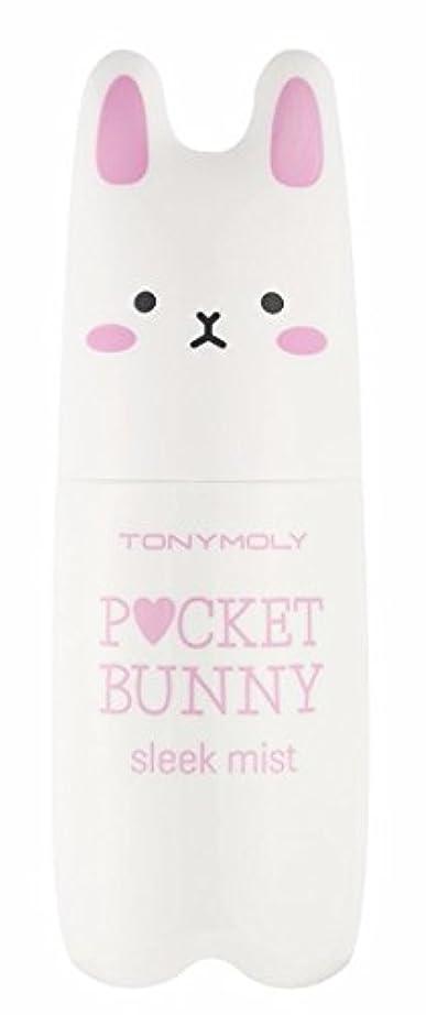 研磨ニコチン局TONYMOLY(トニーモリー) Poket Bunny Mist ポケット バニー ミストすべすべミスト