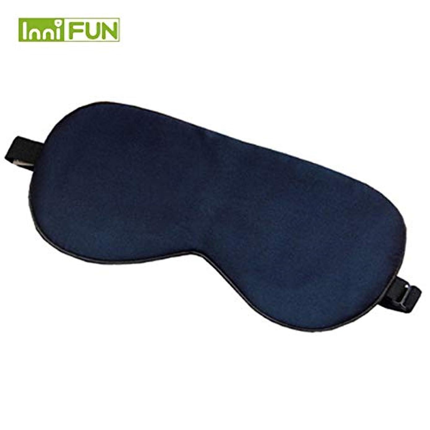 番号講堂回答NOTE 11色高級シルクポータブル旅行睡眠アイマスク休息補助ソフトカバーアイパッチアイシェード睡眠マスクケースMR078