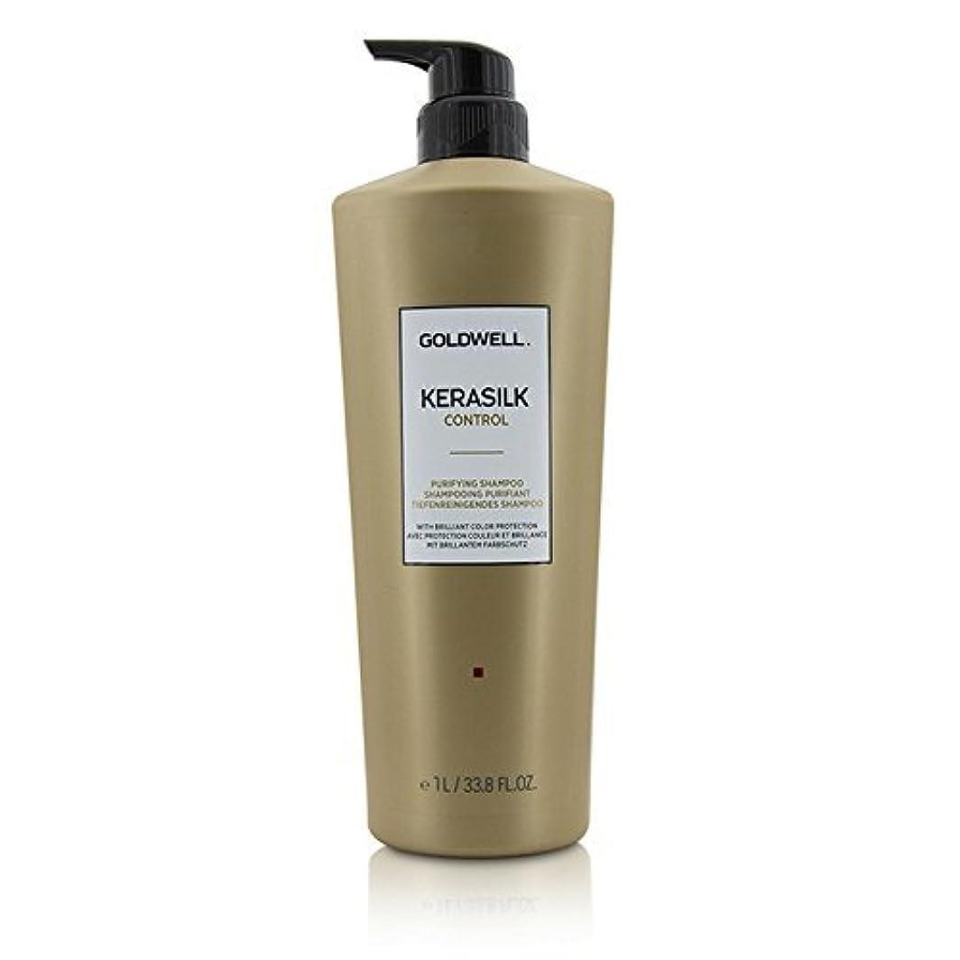 シーボード粘液橋脚ゴールドウェル Kerasilk Control Purifying Shampoo (For All Hair Types) 1000ml