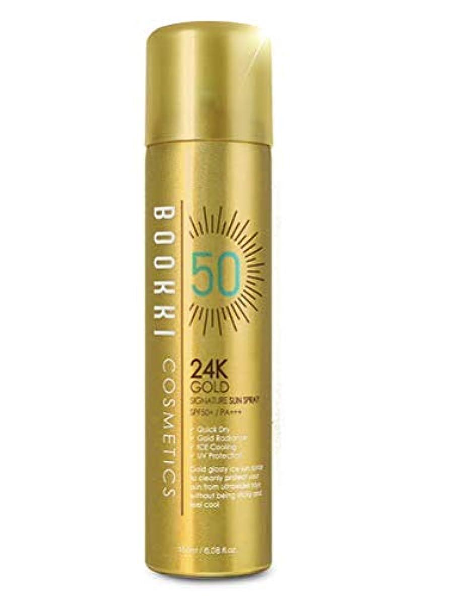 すごい立ち向かう特定の24Kゴールドシグネチャーサンスプレー(180ml) 美白 美容 美顔 シワ改善 紫外線カット 紫外線遮断 UVカット 日焼止め