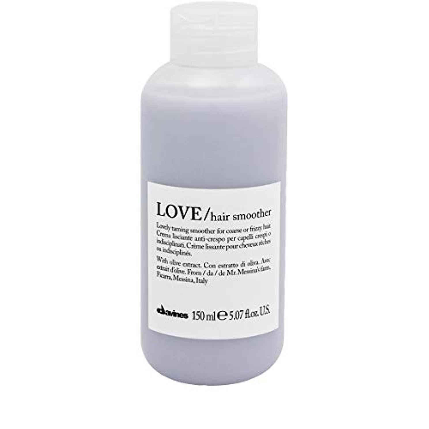 スカート測る流体[Davines ] ダヴィネスは髪スムーズな150ミリリットルを愛します - Davines Love Hair Smoother 150ml [並行輸入品]