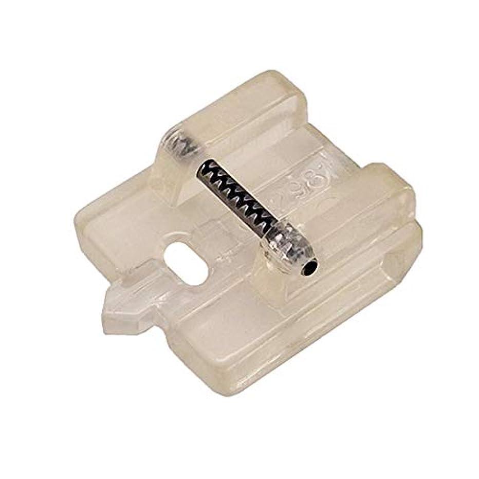 YEQIN Invisible Zipper Foot Fits Pfaff Sewing Machine #93-042980-91/ #8204474-096