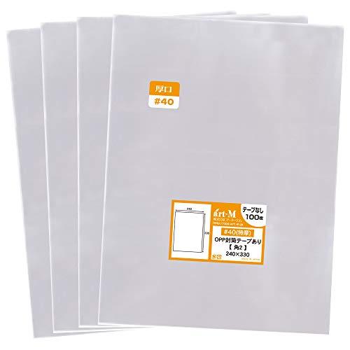 【国産 厚口#40】テープなし 角2【 A4サイズちよっと大きめ用 】透明OPP袋(透明封筒)【400枚】40ミクロン厚(厚口)240x330mm