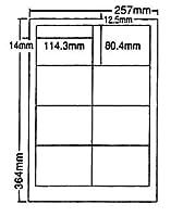 LEW8S-3 OAラベル ナナワード (114.3×80.4mm 8面付け B4判) 3梱(レーザー、インクジェットプリンタ用。上質紙ラベル)マルチタイプ
