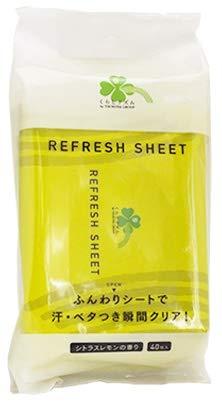 くらしリズム 汗ふきシート シトラスレモンの香り (40枚入) ボディシート 制汗シート