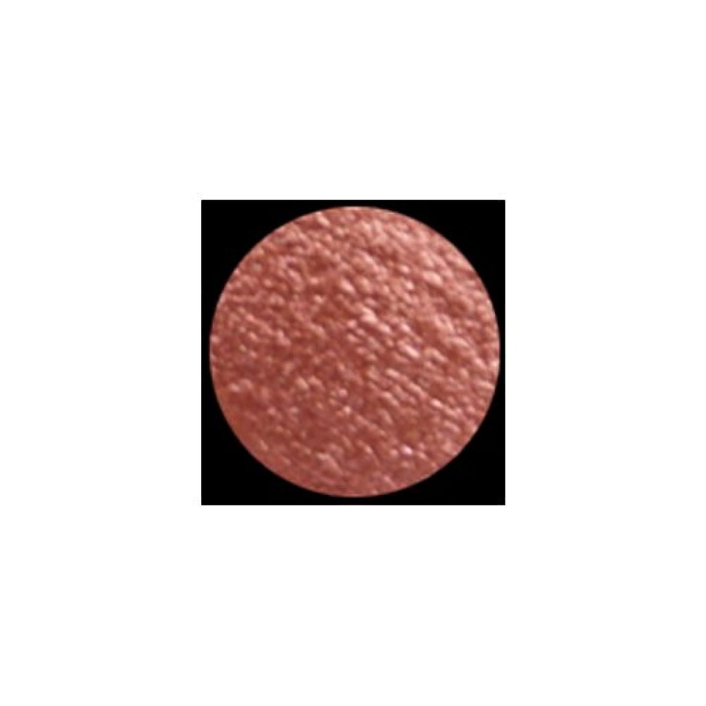 いとこ権利を与える魔法KLEANCOLOR American Eyedol (Wet/Dry Baked Eyeshadow) - Burgundy (並行輸入品)