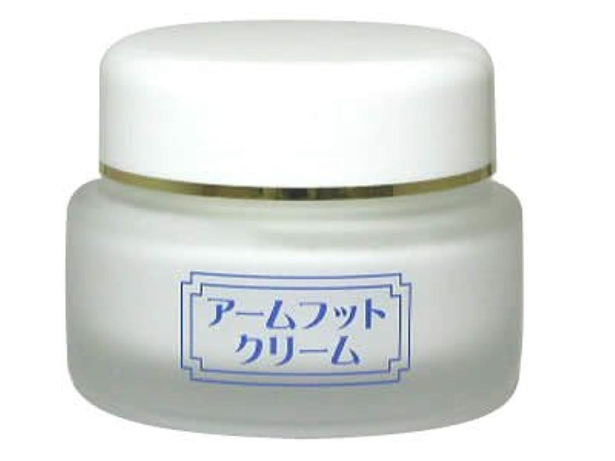 ドロップ後自発的マリーヌ 薬用デオドラントクリーム アームフットクリーム