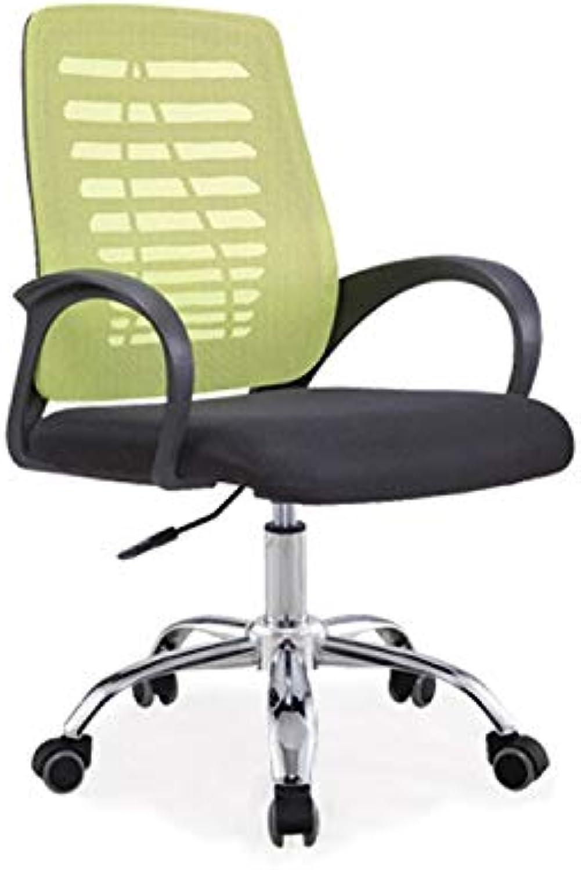 Liufeilong Staff Office Chair Simple Modern mesh Office Swivel Chair Home Computer Chair