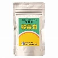 富士食品 有精卵 卵黄油 120粒 ×8セット