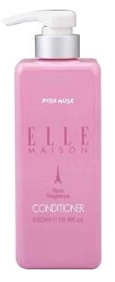 広告アカデミック処方熊野油脂 ELLE MAISON ノンシリコンコンディショナー 本体 550ml