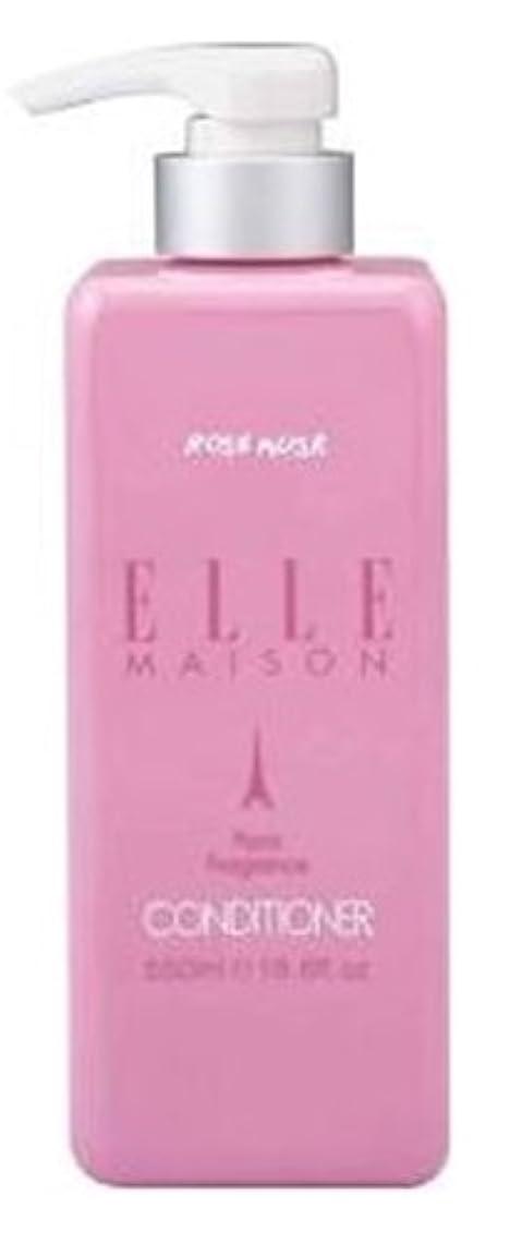 敬意フライカイト適応的熊野油脂 ELLE MAISON ノンシリコンコンディショナー 本体 550ml