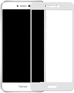 واقي شاشة من الزجاج الحراري بالكامل RINCO لهاتف HUAWEI GR3 2017 ( P8 LITE / HONOR 8 LITE ) أبيض