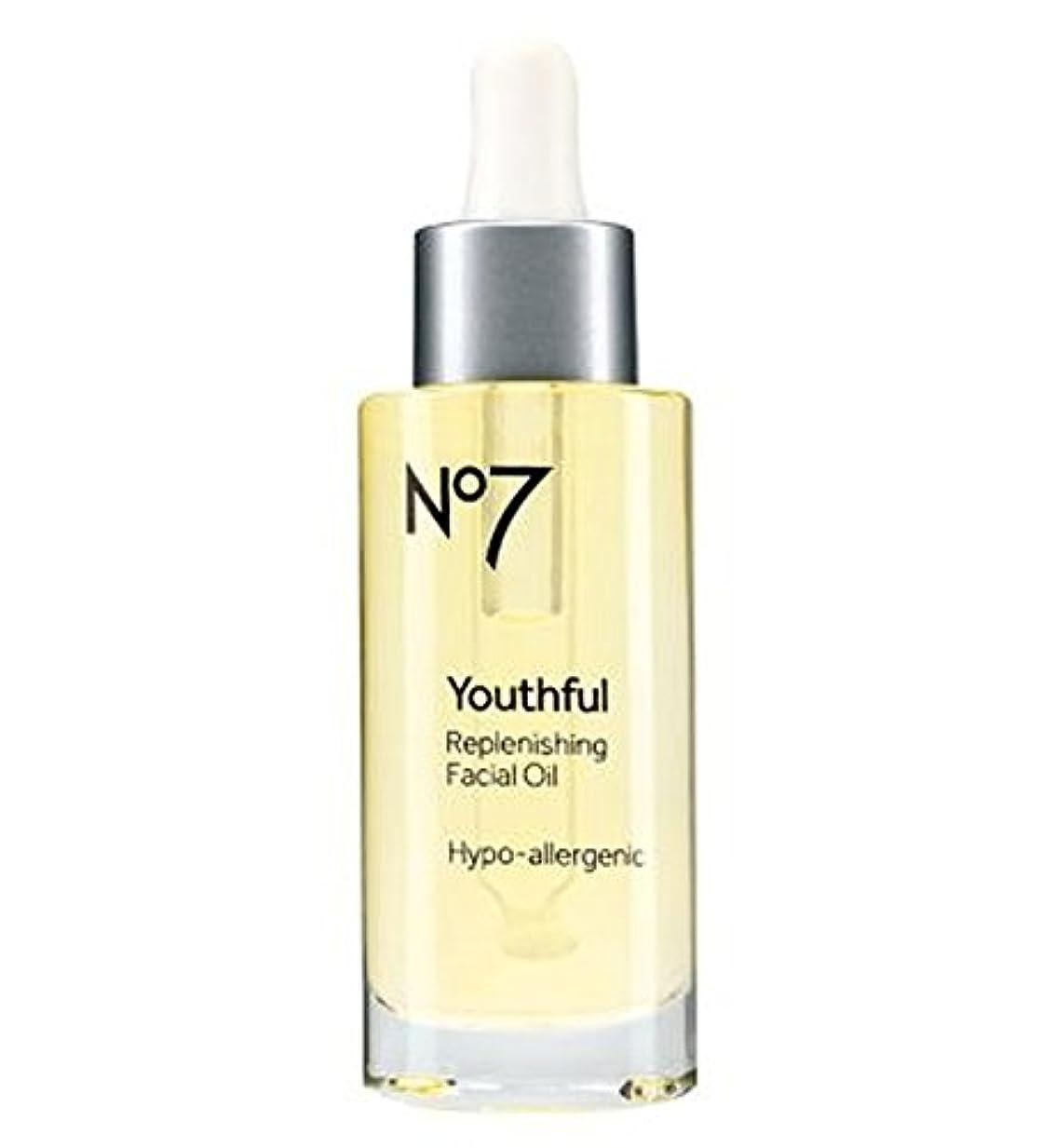 新しい意味機構長椅子No7若々しい補給フェイシャルオイル30ミリリットル (No7) (x2) - No7 Youthful Replenishing Facial Oil 30ml (Pack of 2) [並行輸入品]