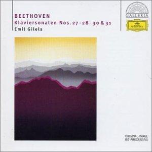 Beethoven: Piano Sonatas 27