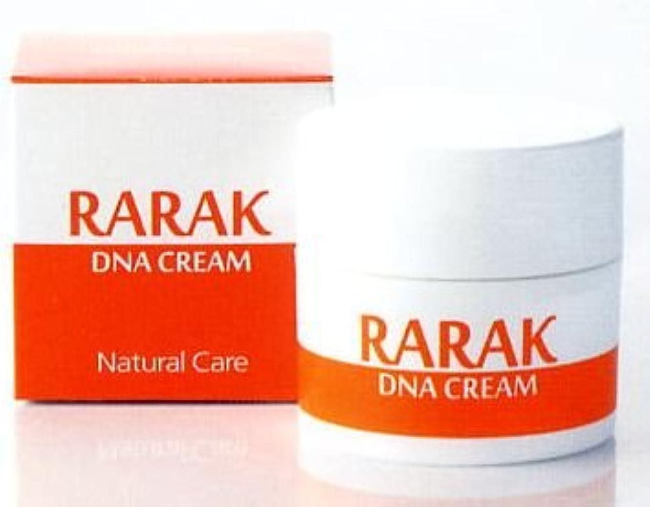 アレルギー性障害者作物RARAK ララクDNAクリーム 50g