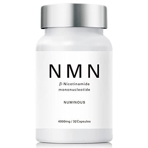 NMN サプリメント 4000mg 高配合 原料まで純国産 高純度99%以上 32カプセル エイジングケア 日本製