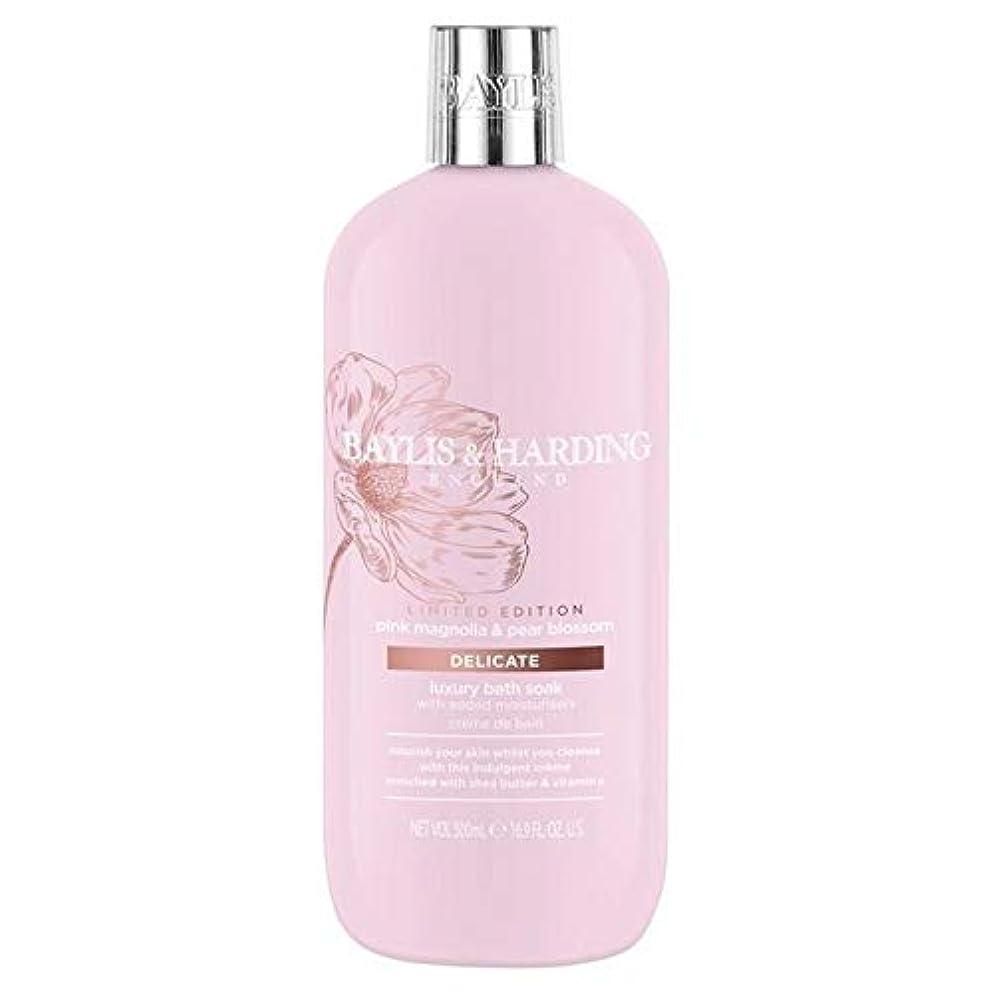 投げるほかに制約[Baylis & Harding ] ベイリス&ハーディングピンクのマグノリア&梨の花の保湿入浴500ミリリットルつかります - Baylis & Harding Pink Magnolia & Pear Blossom Moisturising Bath Soak 500ml [並行輸入品]