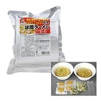 あったか味噌ラーメン (非常食/3年保存可) 137g(2食)×12袋