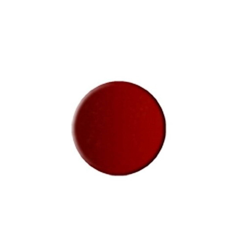 望みキャロラインつぼみKLEANCOLOR Everlasting Lipstick - Red (並行輸入品)