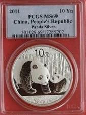Chine 2011 Argent Panda 28,3 gram pièce de monnaie avec graduation Certifié par Pcgs comme Ms69