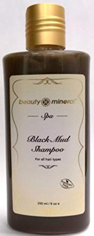 アウターシンプルさ許可するBeauty Mineral デッドシー?ブラックマッドシャンプー 250ml