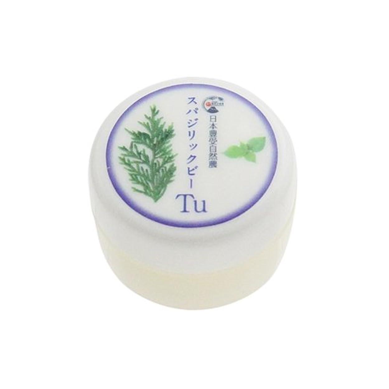 期待アンドリューハリディ薄汚い日本豊受自然農 スパジリック ビーTu(小) 10g