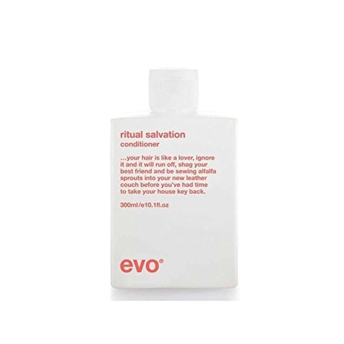 保証金ナンセンス豊かな儀式救いコンディショナー(300ミリリットル) x2 - Evo Ritual Salvation Conditioner (300ml) (Pack of 2) [並行輸入品]