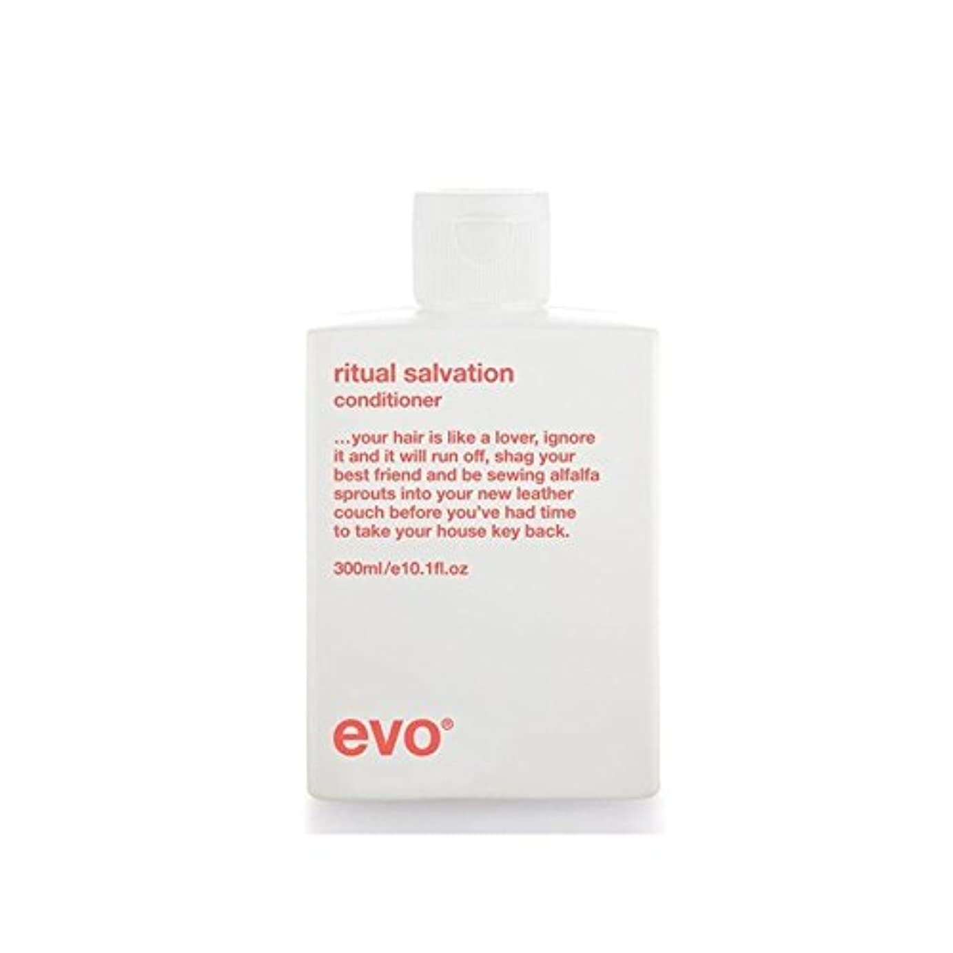 生まれ神経まばたき儀式救いコンディショナー(300ミリリットル) x4 - Evo Ritual Salvation Conditioner (300ml) (Pack of 4) [並行輸入品]