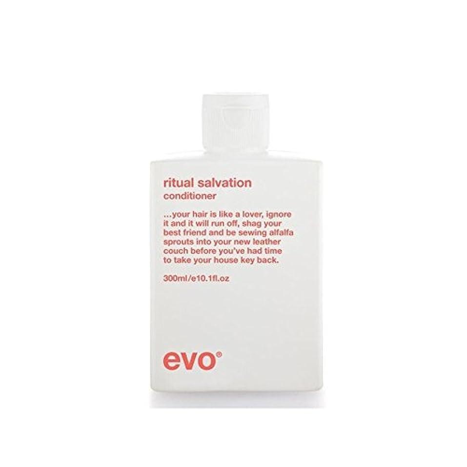 速いぶどう野球儀式救いコンディショナー(300ミリリットル) x4 - Evo Ritual Salvation Conditioner (300ml) (Pack of 4) [並行輸入品]