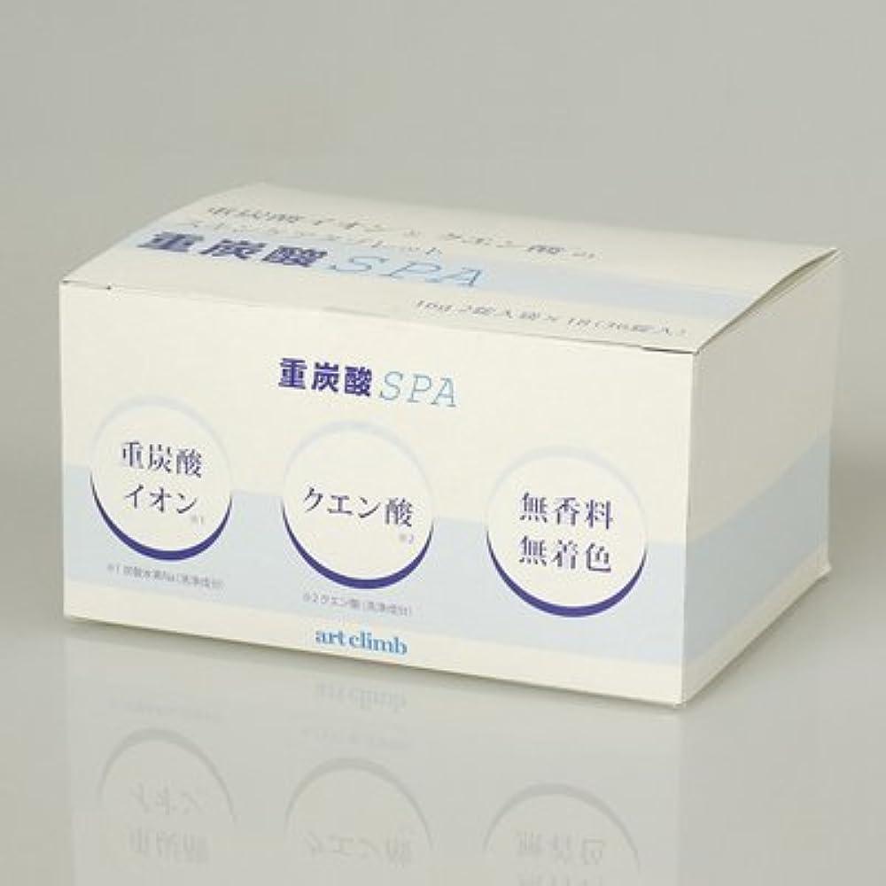 人に関する限り引き受けるモッキンバード重炭酸SPA16g 36錠【2個セット】
