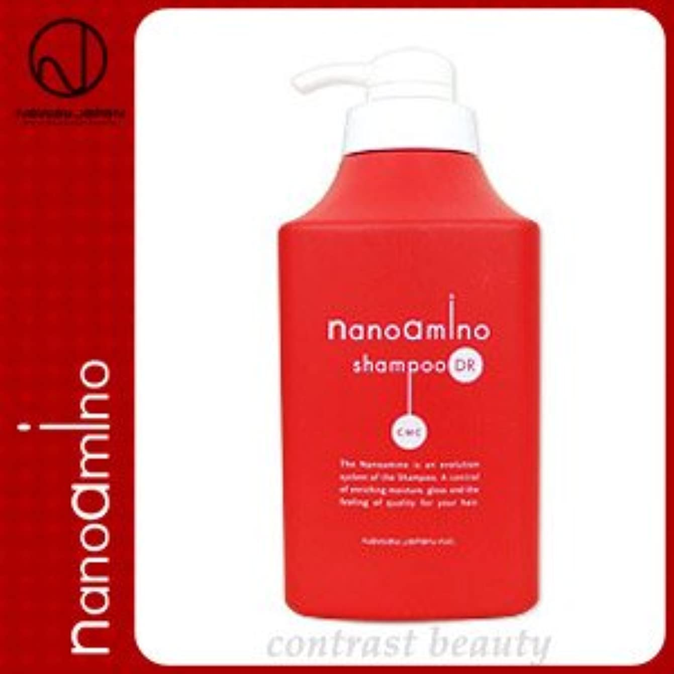 ご予約騒々しい細部【X2個セット】 ニューウェイジャパン/NEWAY JAPAN ナノアミノ シャンプー DR 1000ml ポンプ付き容器入り