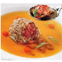 ビーフコンソメ 1kg 【冷凍】/ニチレイ(1袋)