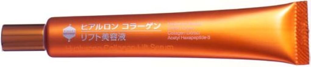 効能あるペルセウスマーベルヒアルロン コラーゲンリフト美容液 35g