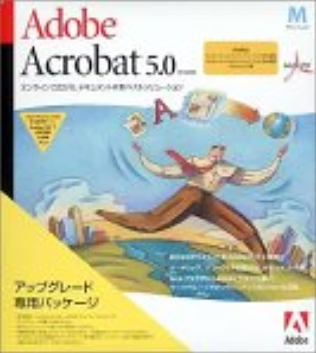襟バリアフレームワークAdobe Acrobat 5.0 日本語版 Macintosh版 アップグレード版