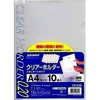 日本クリノス おもいやり袋 チラシ地 カ-T03 5サツ