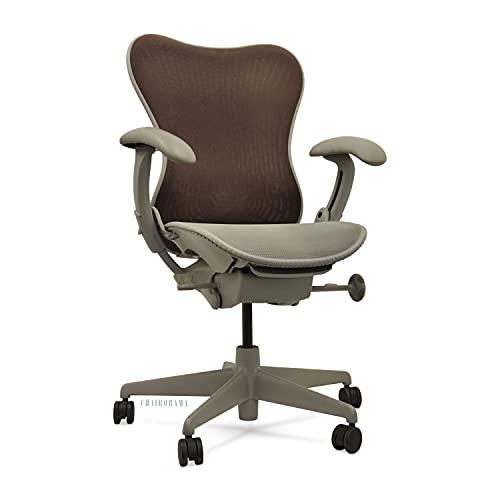 real Herman Miller office chair