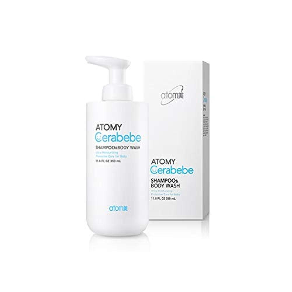 砂漠鮫マネージャーAtomy CeraBeBe Shampoo & BodyWash