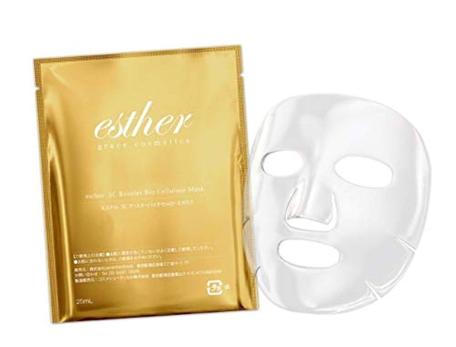 家円形姉妹SCブースターバイオセルロースマスク