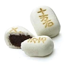 埼玉 行田市 十万石 十万石まんじゅう 5個入 ×2セット じゅうまんごくまんじゅう