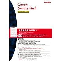 CANON キヤノンサービスパック iPFセット タイプFL 5年 引取修理・プリントヘッド込 7950A965